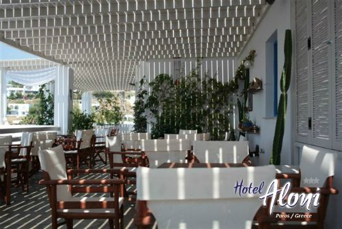 Dining terrace Aloni Paros hotel