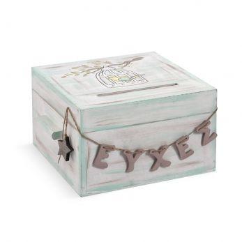 Ξύλινο κουτί ευχών βάπτισης κλουβάκι