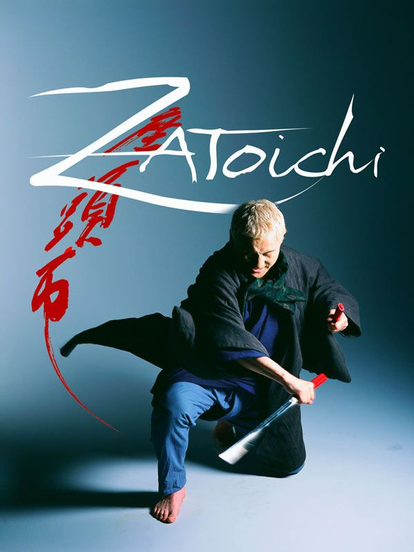 Japanese action Films | Zatoichi | Martial Arts Action Movies - DVD's - Blu-rays