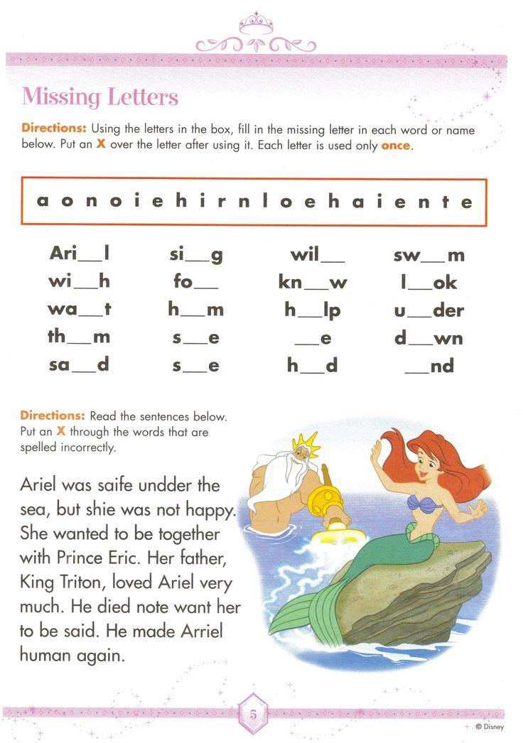 Free Printable Holiday Worksheets Little Mermaid Ariel