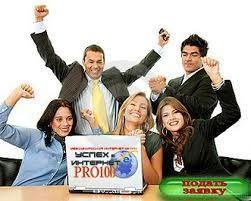 Хочешь правильно и быстро приглашать 30 партнеров в ТВОЙ БИЗНЕС? Узнай как этого достигнуть на бесплатной ПРАКТИЧЕСКОЙ ТРЕНИРОВКЕ в понедельник 13марта. в 13-00 и 19-00 мск. стучи в скайп wasta777  бесплатно, Компьютерная грамотность, для ВСЕХ, возможность, #обучение, школа про100, #pro100, #интернет, #работа, #компьютер, #грамотность, #бесплатно, #компьютер, #internet, #free, #training, #computer, #school, #work,#обучение МЛМ, #Школа,# обучение в Интернете, #работа для мам, #сетевой…