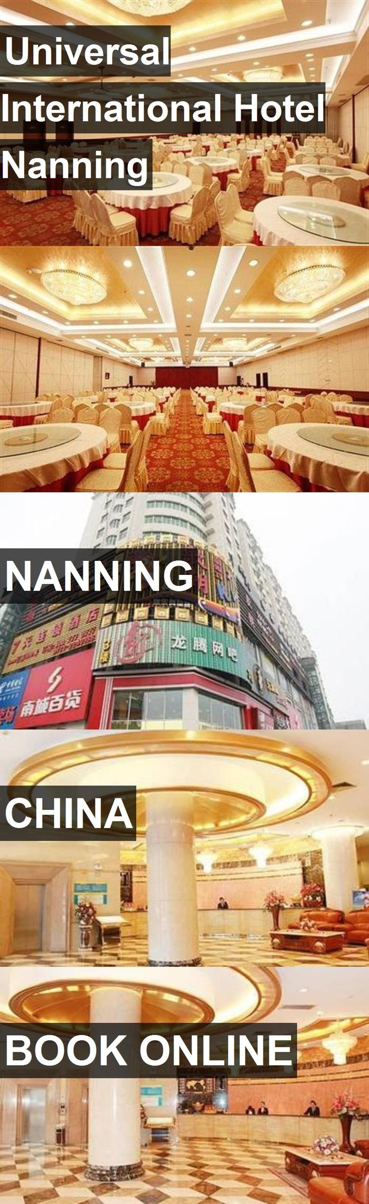 Hotel Universal International Hotel Nanning in Nanning, China. For more information, photos, reviews and best prices please follow the link. #China #Nanning #UniversalInternationalHotelNanning #hotel #travel #vacation