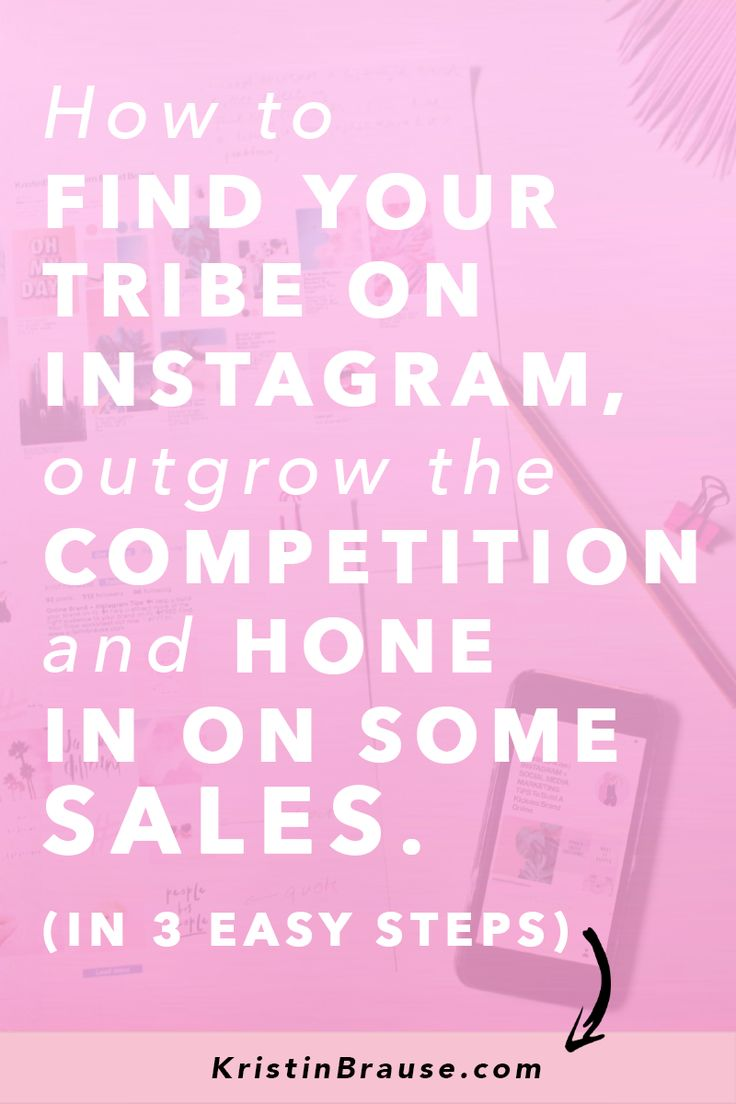 """Are you struggling to find your tribe on Instagram? And do you feel a teeny-tiny bit jealous of those 10k+ accounts that make it look so easy, and get you wondering """"What are they doing that I'm not?"""" I'll tell you what they are doing differently: they have found the right audience for their brand. They have figured out exactly WHO THEIR brand is serving, HOW, WHAT and WHY. How to grow their followers and followings and how to grow their business and make some consistent sales."""