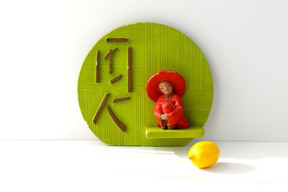 Lovely and Unique Round Oriental, Asian Wall Plaque, Wall Hanging, Chalkware, Asian Boy, Red on Lime Green, Asian Lettering