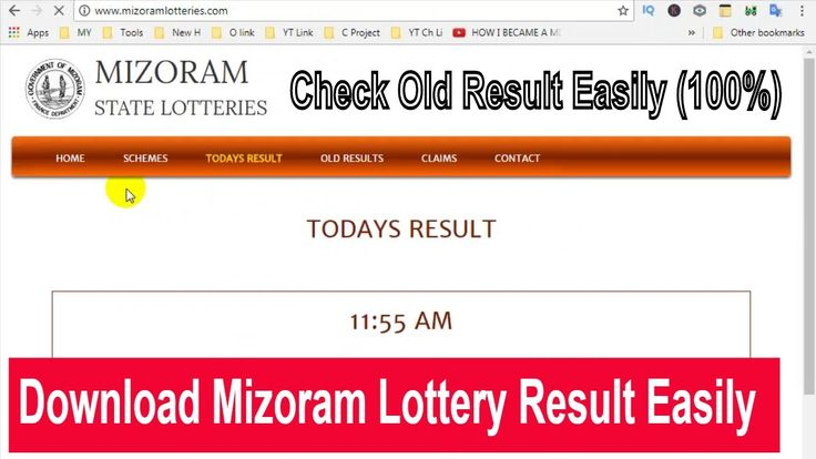How To Download Mizoram State Lottery Today Result & Old Result 11 55 AM - Mizoram State Lotteries