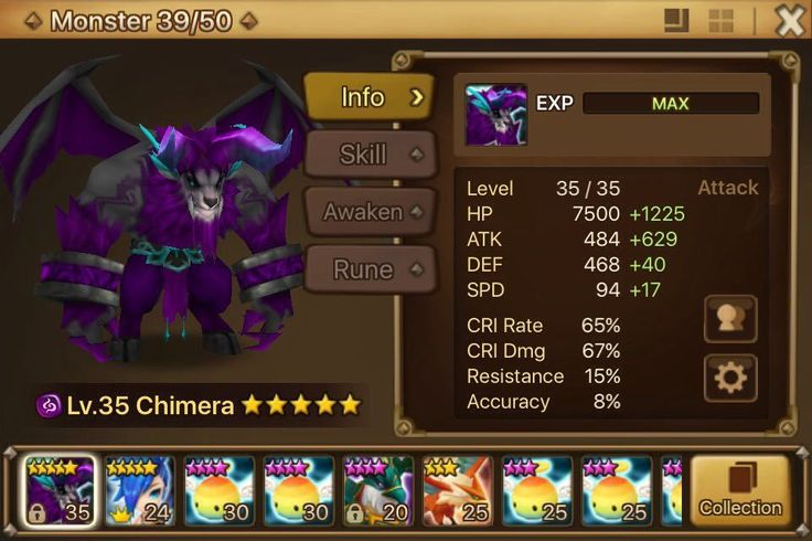 Summoners War Account Global Dark Chimera Zeratu Very Rare Baby Account