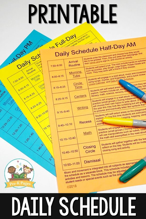 Free Editable Preschool Daily Schedule Template Just Type In Your Own Info Print And Go Printable Freebie