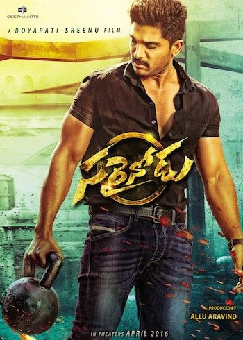 Sarrainodu (2016) Telugu Full Movie Download Hd: