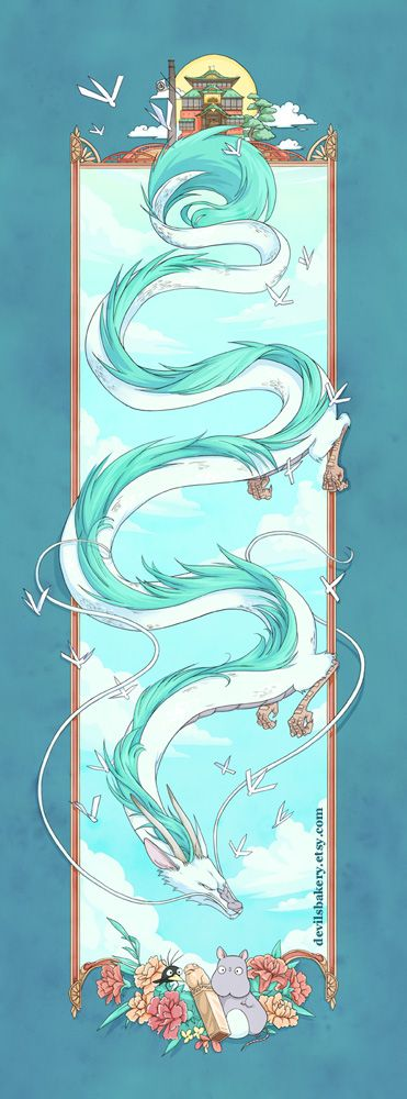 Spirited Away Haku Dragon Form Drawing