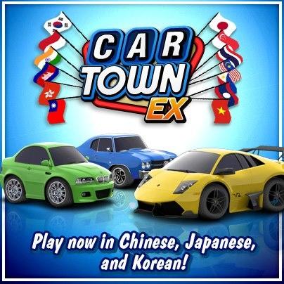 ¡Buenas noticias! Ahora puedes jugar Car Town EX en japonés, coreano, chino y más! Usted encontrará todo lo que te gusta de Car Town y algun Plus de contenido nuevo y exclusivo sólo para los jugadores de Car Town EX! Tenga en cuenta que los artículos, la moneda, la experiencia, y los coches no son transferibles entre los dos juegos.    Echa un vistazo a Car Town EX Ahora !    29/09/2012