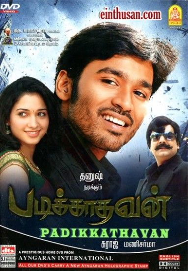 rhythm tamil movie dvdrip free