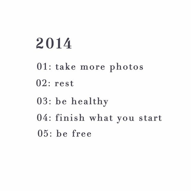 Kendi Everyday: Five Things for 2014