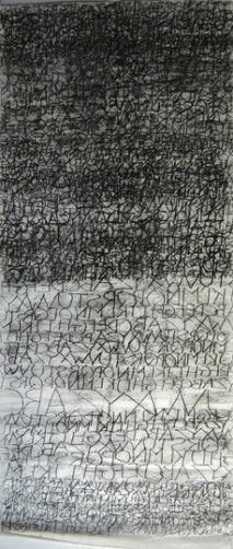 Anthea Bosenberg (AU) - Text 1 - Monoprint 49cm x 1300cm (at her blog.)