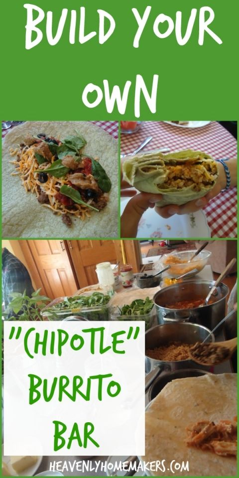 Build Your Own Chipotle Burrito Bar