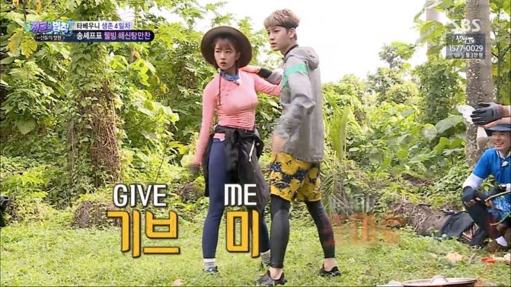 """""""Law of the Jungle"""" has set a new record for this season's ratings! The latest episode of """"Law of the Jungle: Garden of the Gods,"""" which aired on November"""