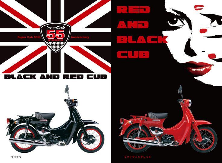 "HONDA Little Cub 55th Special Edition ""Black & Red"" ----リトルカブ・55周年スペシャル(ブラック)"