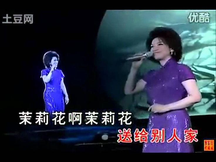 茉莉花 - Mo Li Hua (Jasmine Flower) Sung By: 蔡琴 (Cài Qín) (With Lyrics)
