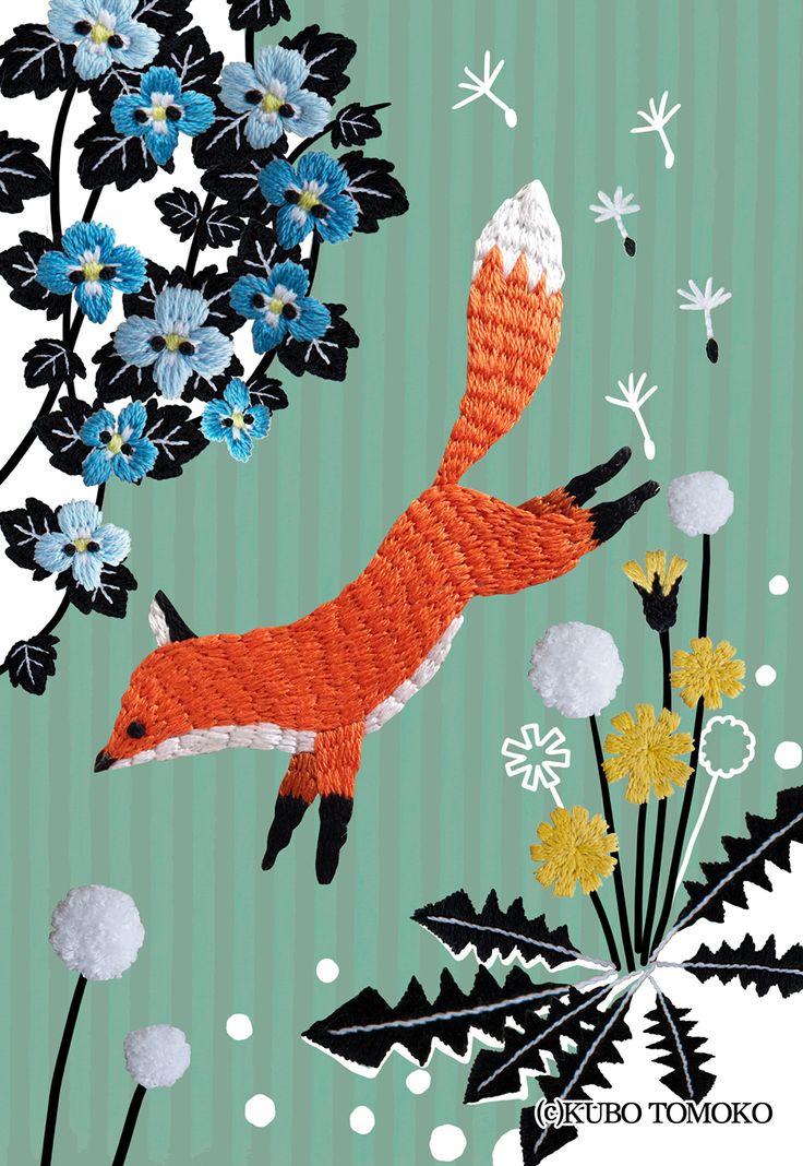 #KuboTomoko #Crafts #刺しゅう #刺繍 #embroidery #handmade #ハンドメイド #illustration #イラストレーション #Fox #狐 #きつね