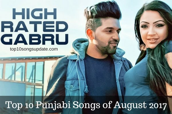 Top 10 Punjabi Songs August 2017 New List out now. List of top ten punjabi songs for August 2017 or punjabi songs in august 2017 billboard.