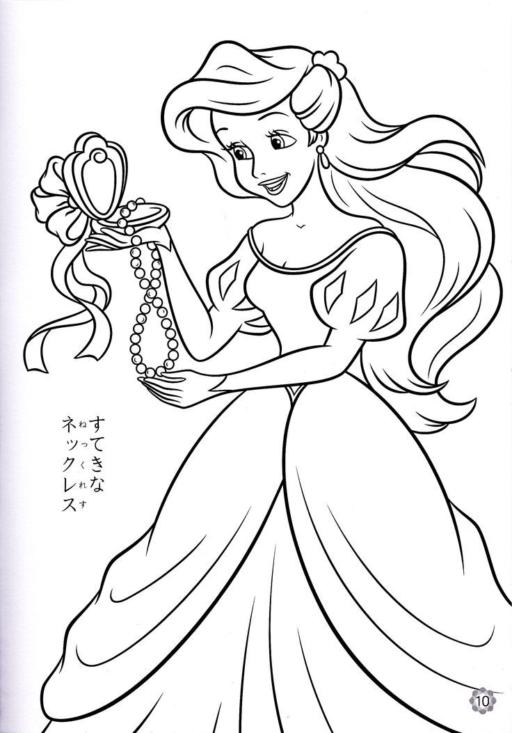 Princess Ariel Coloring Pages EasyArielPrintable Coloring Pages