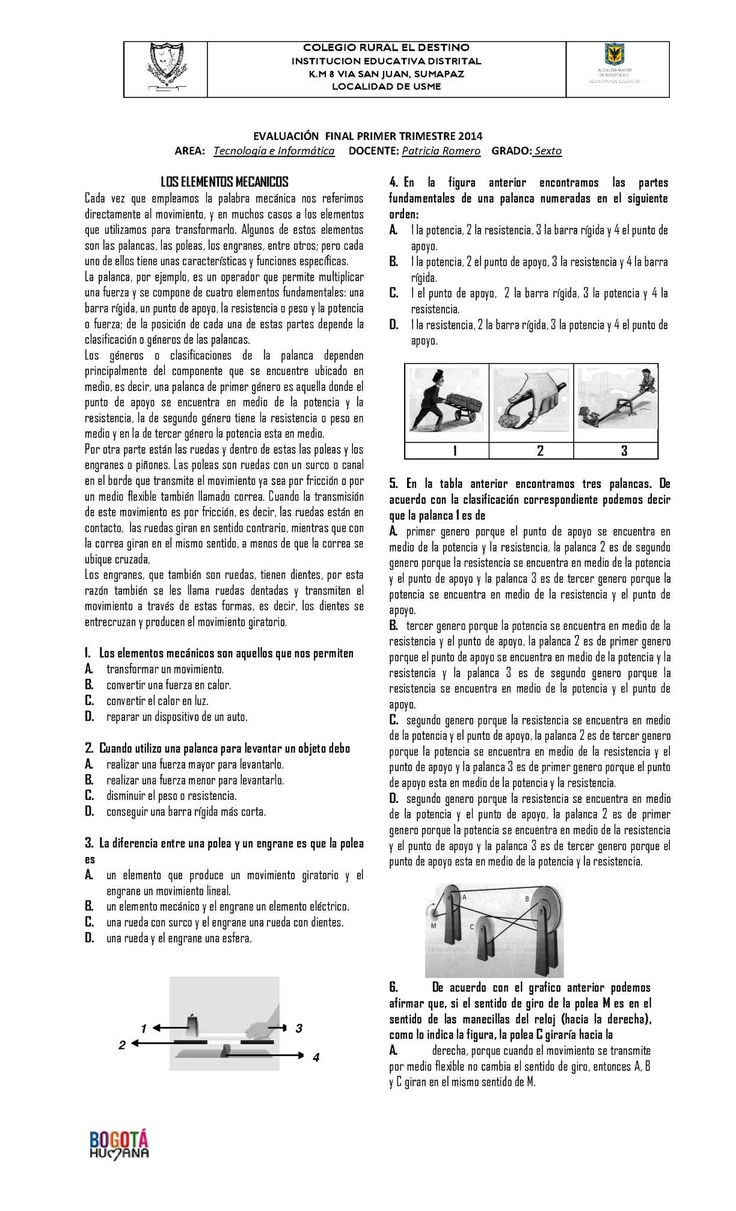 p1.jpg (1224×2015)