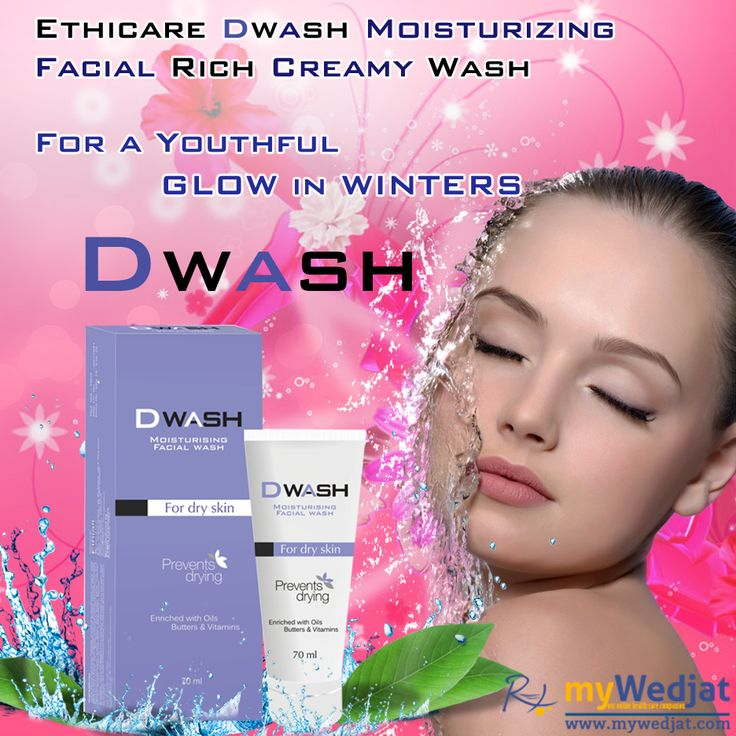Indulge yourself in luxurious creamy feel with Dwash face wash.. Grab Here : Mywedjat.com #Mywedjat #AntiPimpleFaceWash #Face #DWash #Facewash #Wash #Fresh #Ethicare #Shower #Cleanser #FaceCleanser #Beauty