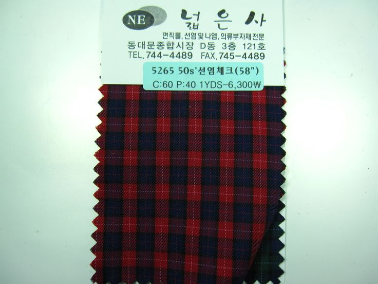 Textile #P00000DZ 50s' Yarn dyed Stripe Woven Fabric http://www.fabricfestival.com/product/5265-50s--Yarn-dyed-Check-Woven/104/?cate_no=1&display_group=2