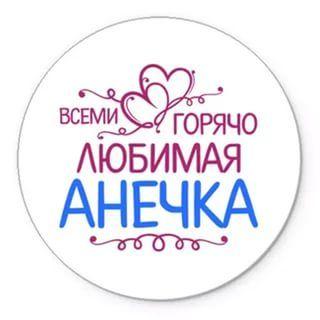 круглая картинка с именем: 20 тыс изображений найдено в Яндекс.Картинках