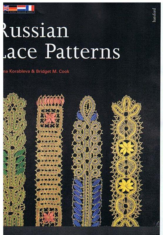 Korableva y Cook - Russian lace patterns - lini diaz - Álbumes web de Picasa