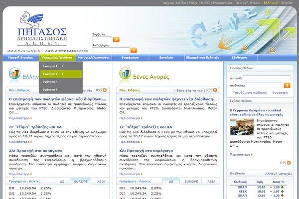ΠΗΓΑΣΟΣ ΧΡΗΜΑΤΙΣΤΗΡΙΑΚΗ Σχεδιασμός της Ιστοσελίδας  Πήγασος Χρηματιστηριακή Α.Ε.Π.Ε.Υ. για χρηματιστηριακές & επενδυτικές υπηρεσίες, για την εταιρία Ηypertech.
