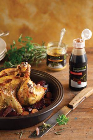 Ψητό κοτόπουλο με ψητά λαχανικά & Κρέμα Βαλσαμικού