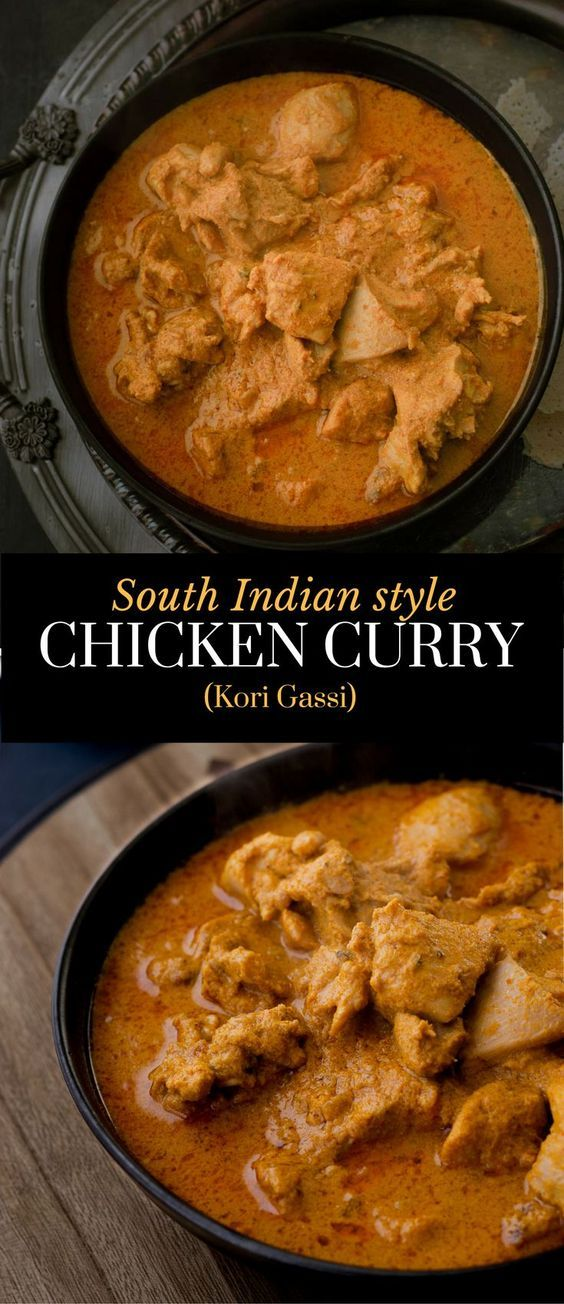 Mangalorean chicken curry - This fiery red chicken coconut curry combines the mild sweetness of coconut with a medley of spices to create a complex flavored curry that will treat your senses.