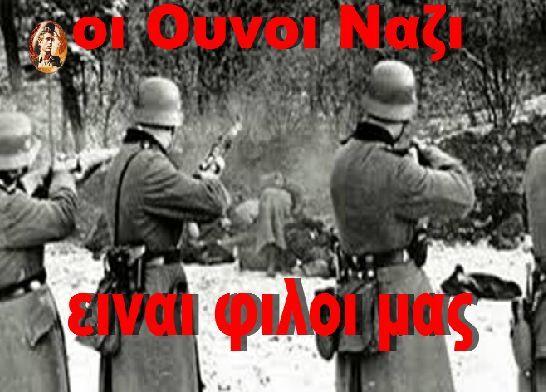ΔΕΝ ΞΕΧΝΩ! Μέρκελ: «Θέλω την επιτυχία της Ελλάδας». ΟΙ ΟΥΝΟΙ ΕΙΝΑΙ ΦΙΛΟΙ ΜΑΣ.... ΜΑΣ ΑΓΑΠΑΝΕ....ΚΑΙ ΜΑΣ ΠΗΔΑΝΕ....ΧΩΡΙΣ ΣΑΛΙΟ....ΑΚΡΙΒΗΝΕ ΚΙ ΑΥΤΟ...ΓΑΜΩ ΤΗΝ ΣΗΜΕΝΣ...ΚΑΙ ΤΑ ΧΡΙΣΤΟΦΟΡΑΚΙΑ....ΤΟΥΣ teosagapo7.com
