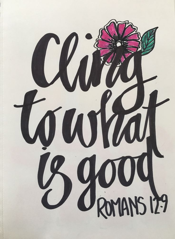 Romans 12:9 word art in marker and watercolor