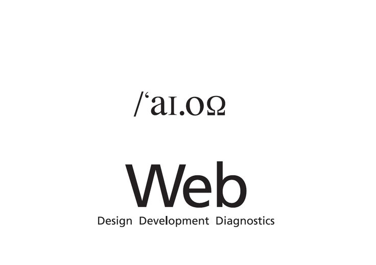 Io Web - Design Development Diagnostics - Understanding language and sound, the two are inexorably linked and often universal (albeit on this planet).