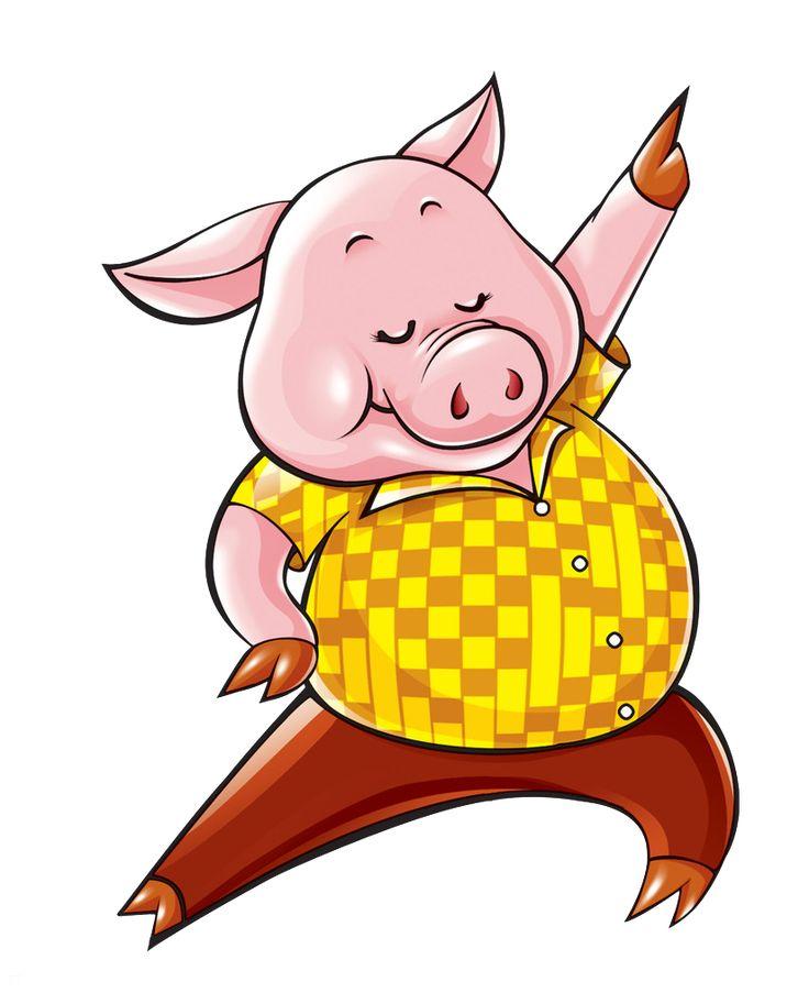Стрэндж, свинки картинки прикольные нарисованные
