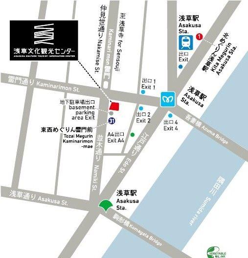 浅草文化観光センター 施設概要 台東区ホームページ (無料展望) view