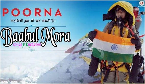 Baabul Mora Poorna HD Video Song Download from new Indian Hindi film Poorna 2017. Baabul Mora song video is a romantic beautiful song.