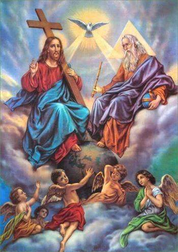 Μωσαϊκό: ΣΗΜΕΡΑ ΕΟΡΤΑΖΟΥΜΕ ΤΟ Άγιο Πνεύμα