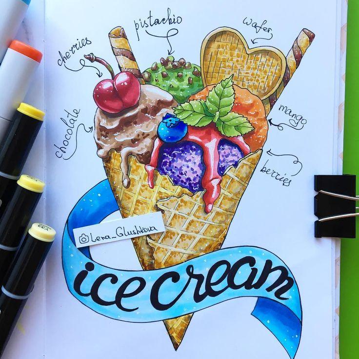 2/4 тема #lk_goodbye_winter - вкусное, потому что холодное! Как же захотелось мороженку сьесть, пока рисовала #illustration#postcard#card#marathon#marker#markers#copic#copics#sketch#sketchmarker#sketchmarkers#painting#art#drawing#маркеры#скетч#рисунок#копики#savannasketch#sketchbook#winter#icecream #dessert#cookery#food#foodillustration #мороженое#glenka_art