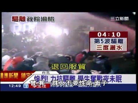 CF-【剩下的,就是我們的事了】feat.黃國昌, 楊泰順