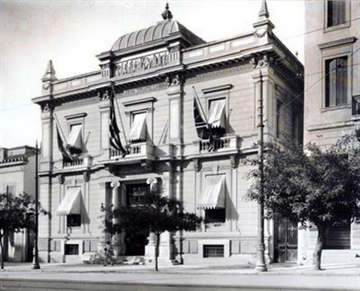 Αθήνα. Η Λαϊκή Τράπεζα στην οδό Πανεπιστημίου, περ. 1903-1923