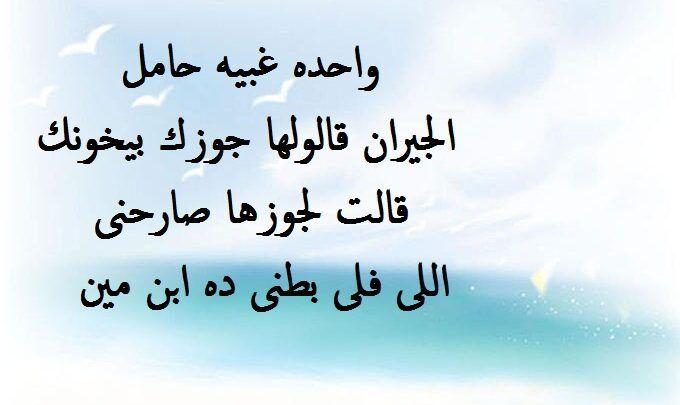 نكت منوعة قصيرة سيفوتك الكثير إن لم تقرأها In 2021 Arabic Calligraphy Calligraphy