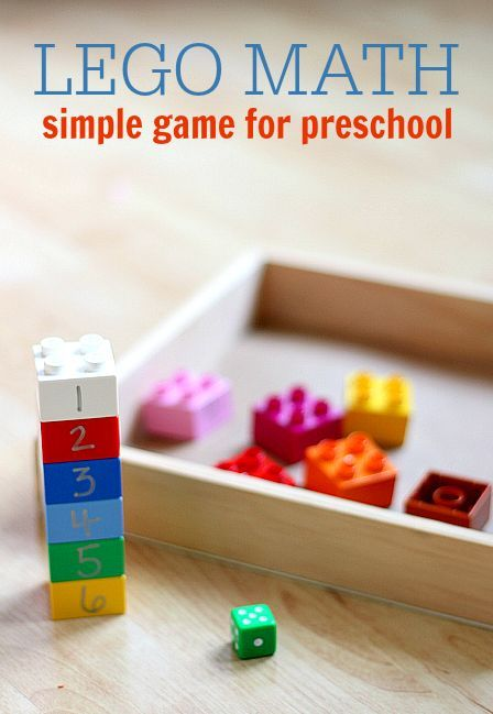 Simple Lego Math Game - great for prek and kindergarten as it works on subitizing.