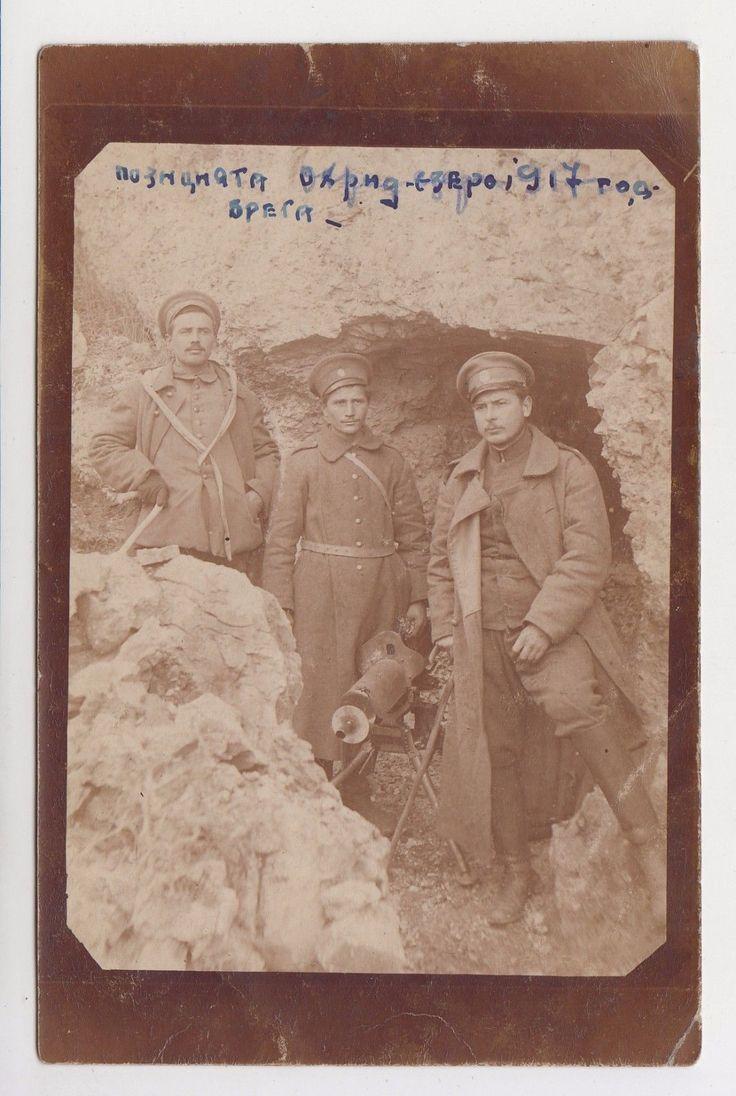 725 besten First World War / World War I / WWI Bilder auf Pinterest ...