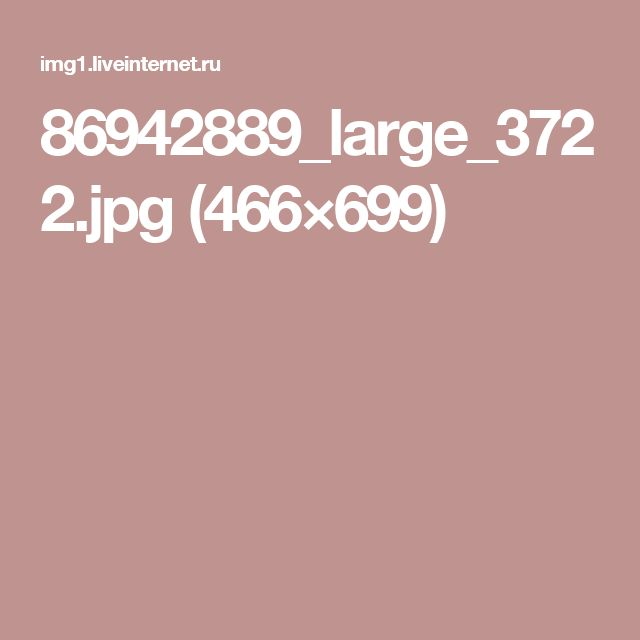 86942889_large_3722.jpg (466×699)
