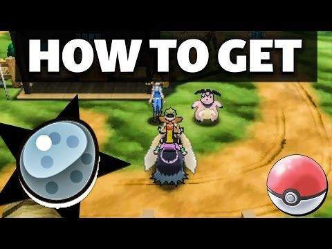 HOW TO GET Oval Stone - Pokémon Sun & Moon - http://freetoplaymmorpgs.com/pokemon-sun-and-moon/how-to-get-oval-stone-pokemon-sun-moon
