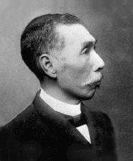 山縣有朋 - Wikipedia 曾祖父さん。。。