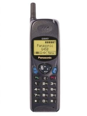 1998. Panasonic G450. My very first phone. It met its demise in late 2000 when my dog ate its charger, rendering it useless.