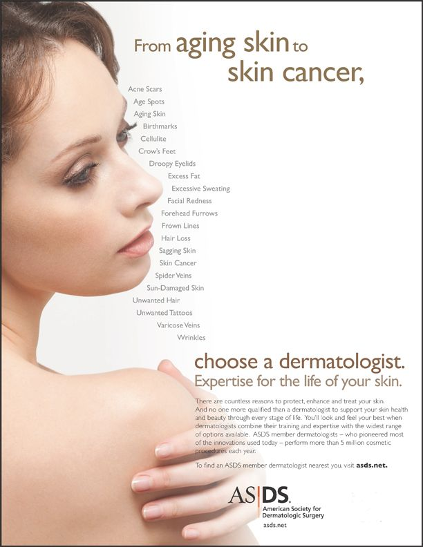 how to choose a dermatologist